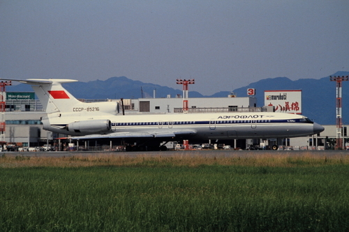 Aero154