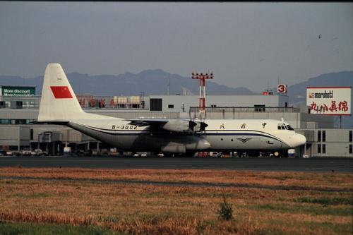 Airchinac130