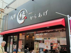 120526nishikoyama03