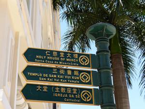 Macau118