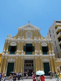 Macau201