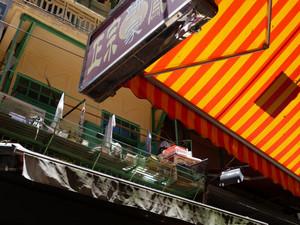 Macau209
