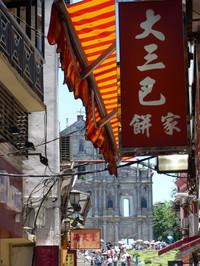 Macau211