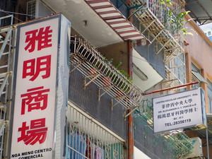 Macau506