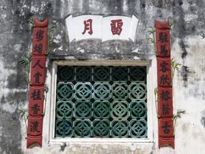 Macau701