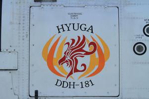 Hyuga11