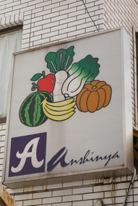 Kugaharaontake13