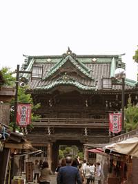 Taishaku101