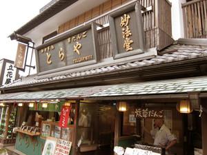 Taishaku33