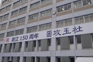 Kigyoku1