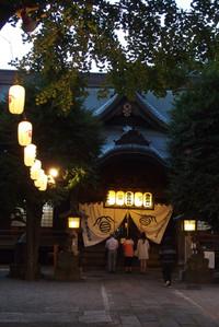 Ontakesai02