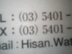 Hisan