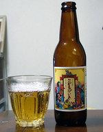 kodomo-beer