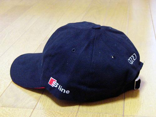 S line Cap