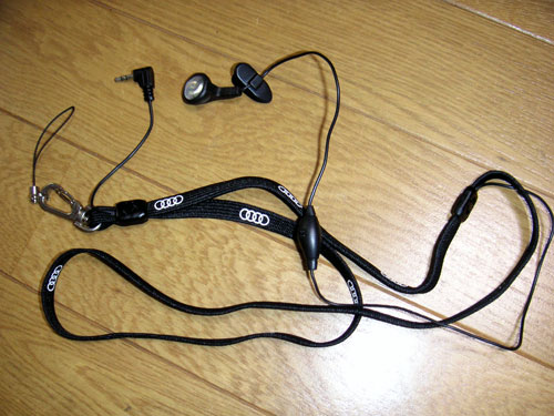 Strap with Hands-free