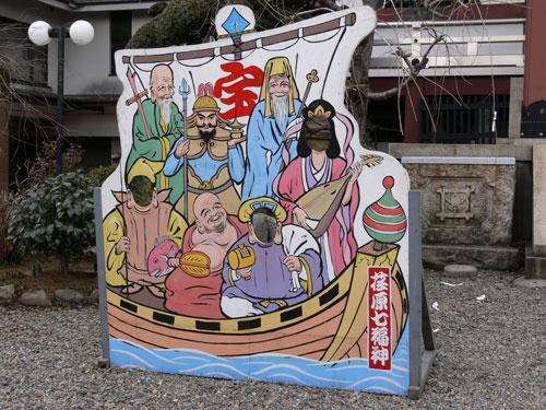 法蓮寺<恵比寿>