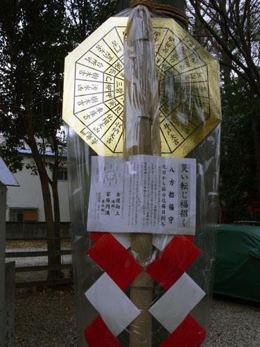 上神明天祖神社<弁財天>
