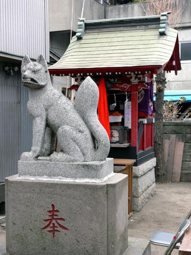 重幸稲荷神社 <開運長寿>