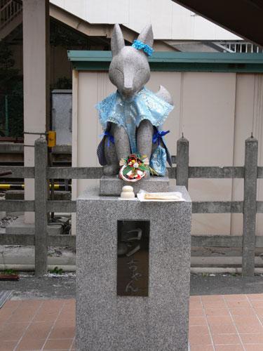 穴守稲荷駅前のコンちゃん