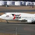 特別塗装機「YOKOSO JAPAN」